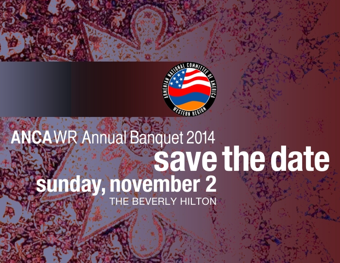 ANCA 2014 Banquet hp ad Save the Date